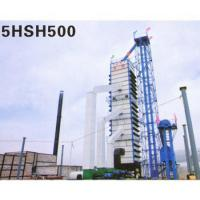 Buy cheap Grain grain dryer from wholesalers