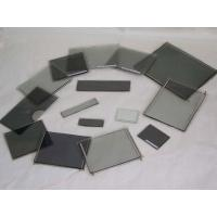 Buy cheap Electromagnetic Shielding Glass 201473114249 product