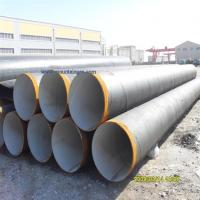 Buy cheap csww-010 SSAW pipe product