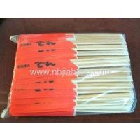 China 2012 New Superior Cheapest Wooden and Bamboo Chopsticks on sale