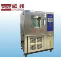 Quality MODEL:WBE-QL Ozone aging test chamber for sale