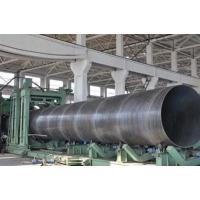 Quality Steel Pipe SSAW Steel Pipe BS 4360 for sale