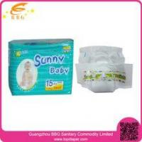 China wholesaler of free-sample good quality baby diapers in bales