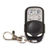 Buy cheap Four key metal remote control product