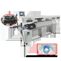 Quality RSE-WCS-1500LS Wire/Cable Cutting & Stripping Machine for sale
