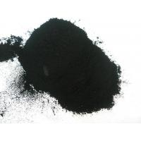 Buy cheap Rubber Carbon Black Rubber Carbon Black Application product