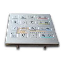 Quality 16 keys stainless keypad, panel mount kiosk keypad for sale