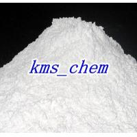 Quality benzoic acid for sale