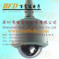 Buy cheap CCTV system PTZ Auto SCAN product