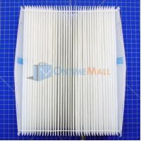 China Aprilaire 201 Pleated Filter Media on sale