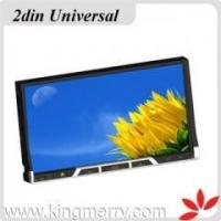 China private mode! 2din 7inch car amplifier with usb port on sale