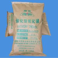 Quality Catalytic Antimony Oxide for sale