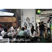 Quality Kingsun exhibits revolutionary LED lighting solutions in Canton Fair for sale