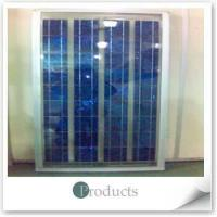 Buy cheap Solar products AS-006 from wholesalers