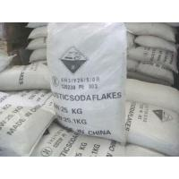 China Caustic soda Flakes 99% on sale