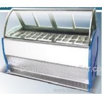 Quality ice cream freezer for sale