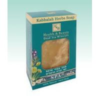Quality Kabbalah Herbs Soap for sale