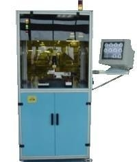 Buy Machine Vision System at wholesale prices