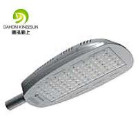 Quality LED Street Light for sale