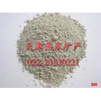 Buy cheap Diabase casting powder product