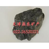 Quality Oilfield Special barite powder for sale