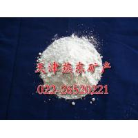 Quality Washed kaolin for sale