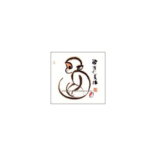 Chinese Zodiac Painting - Monkey #28 for sale of item 38545335.