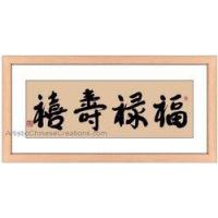 Quality Framed Chinese Calligraphy - Good Fortune, Wealth, Longevity, Happiness #1 for sale