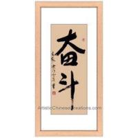 Quality Chinese Calligraphy Framed Art - Strive For A Better Life #83 for sale