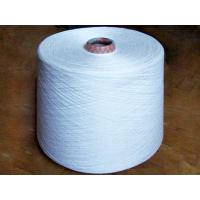 Quality Product:Acrylic bulked yarn 26N for sale