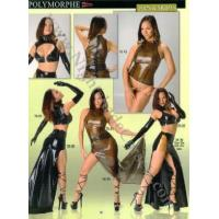 Quality Polymorphe Latex Page 6 - Latex Tops & Skirts for sale