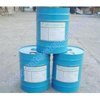 Buy cheap Double-component Polyurethane Waterproof Coating from wholesalers