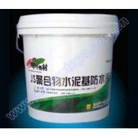 Buy cheap Polymer Cementitious Waterproof Coating (JS composite waterproof coating) JS from wholesalers