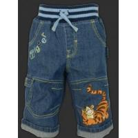 China Boys Jean on sale