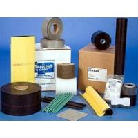 China Self-adhesive butyl rubber tape on sale