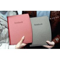 Buy cheap BBH-088 paper notebook from wholesalers