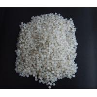 Quality HDPE for sale