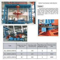 Buy cheap Vertical Type Seabed-cable Machine product