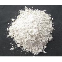 Quality Mica Products White mica for sale