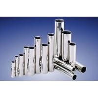 China WELDED STAINLESS STEEL MECHANICAL TUBING on sale