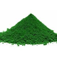 Quality HOT SALE Chrome Oxide Green for sale