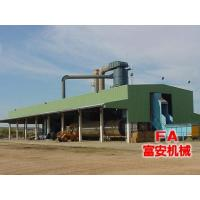 Buy cheap High wet material drying machine from wholesalers