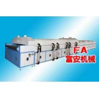 Buy cheap Tunnel type drying machine from wholesalers