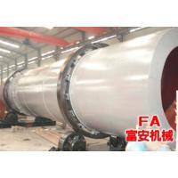 Buy cheap Sand drying machine from wholesalers