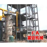 Buy cheap Two section type gas generating furnace from wholesalers