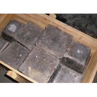 Quality heavy metals Product nameAntimony Ingot for sale