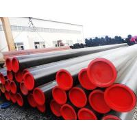 Quality SeamlessSteelPipe for sale