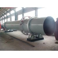 Buy cheap Chicken manure Chicken manure dryer from wholesalers