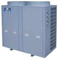 Quality Heat Pump Series/ Heat Pump Series03  |  BACK for sale