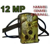 Quality 12MP Infrared MMS Hunting Camera Trail Camera for sale